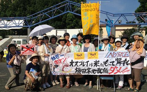 横田基地座り込み2013.8.18