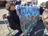 これは昭島の新婦人の力作!しんぶんちぎり絵のタペストリー!「オスプレイはいらない」