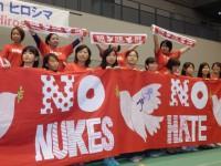核兵器なくそう女性のつどいヒロシマにて