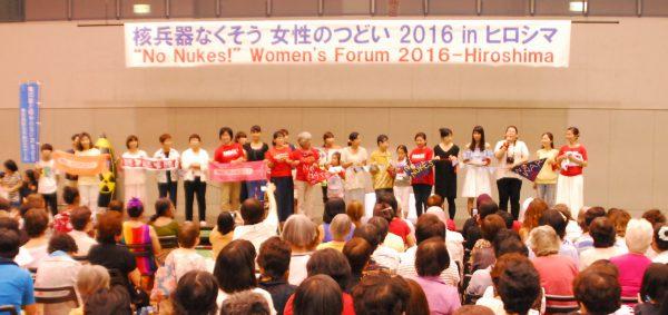 核兵器なくそう女性のつどい2016inヒロシマ 全国や海外代表の女性たちと直接交流できるのも魅力です…東京の新婦人も登壇してそれぞれの思いを発言しました
