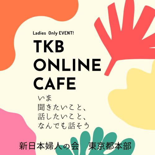 TKBONLINE CAFE